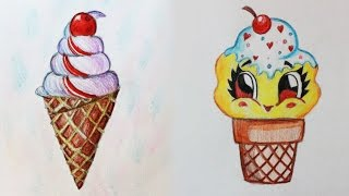 Как нарисовать МОРОЖЕНОЕ  акварельными карандашами ArtBerry (ice cream) | Art School