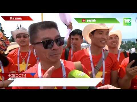 Видео Сувениры из кореи что привезти