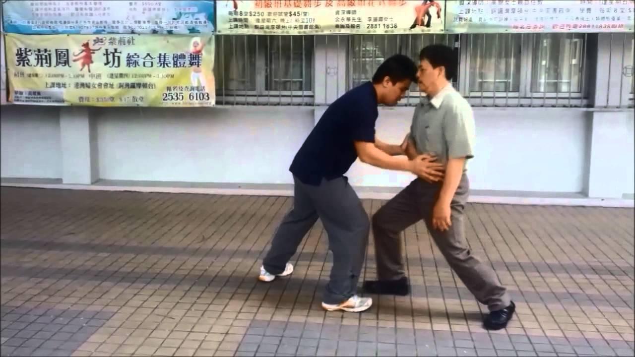 『定式發勁』純正內功重現江湖:趙堡太極崔兆淇老師(發勁研究中心) - YouTube