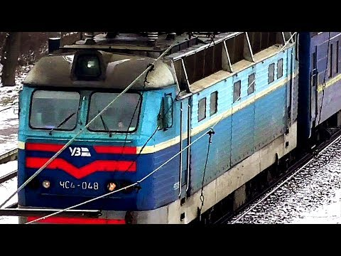 ЧС4-048 с поездом №45 Ужгород - Лисичанск