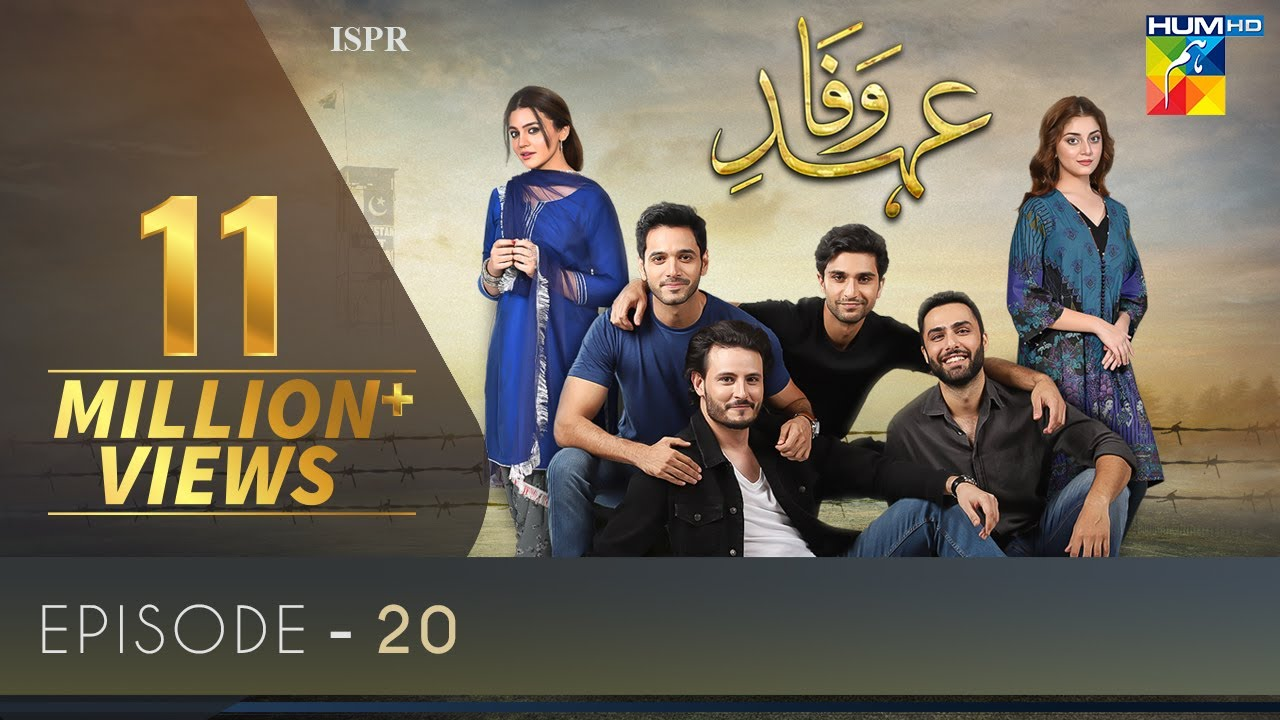 Download Ehd e Wafa Episode 20 | English Sub | Digitally Presented by Master Paints HUM TV Drama 2 Feb 2020