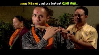 देउसी भैलो २०७३ | Deusi Bhailo 2016 by Jaya Devkota and Dilisha Pun