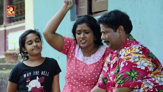 Aliyan vs Aliyan | Comedy Serial | Amrita TV | Ep : 296 |