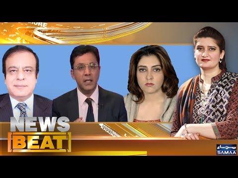 Opposition Ki Soch Aur Hakumat Ki Approach Kiya? |News Beat |Paras Jahanzeb |SAMAA TV|9 September 18