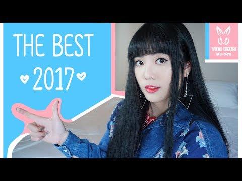 The Best 2017 : บิวตี้ไอเท็ม 20ชิ้น ที่ต้องโดน!  | YuRi Ukuri - วันที่ 22 Jan 2018