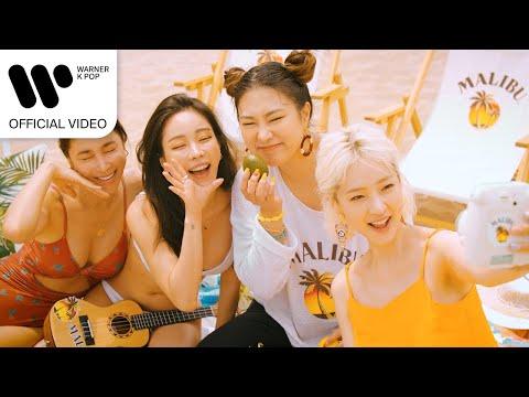 Malibu Summer (feat. 해이) / Advanced & Vandi