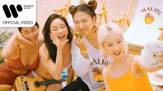 Malibu Summer (feat. 해이) / Advanced & Vandi Video