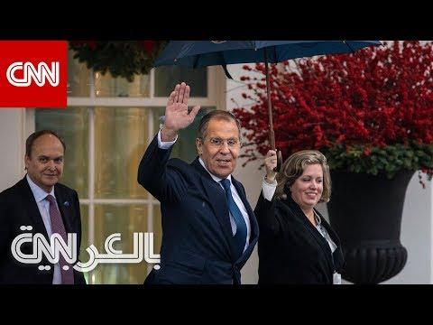 ترامب يلتقي لافروف خلف أبواب مغلقة ومنع إعلاميين من التصوير  - نشر قبل 3 ساعة