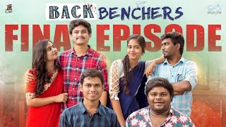 Backbenchers Movie || Part - 2 || Dorasai Teja || Varsha Dsouza || Tej India || Infinitum Media