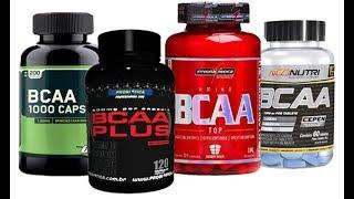 видео BCAA (БЦА) - спортивное питание: отзывы, фото. Как принимать?