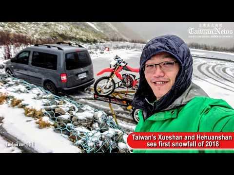 Taiwan News Weekly Roundup – January 12