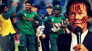 নির্লজ্জ ইমরান খান বাংলাদেশ সেমিফাইনালে উঠায় অপমান করে যা বললেন ! শুনলে রাগে গা জ্বলবে আপনার