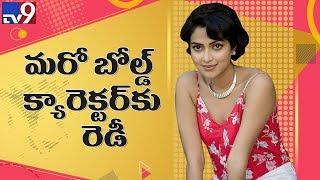 Amala Paul in Telugu version of 'Lust Stories' - TV9