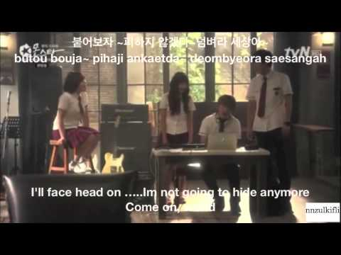 Monstar - My Song (Episode 10) With Lyrics In Korean And English Subs