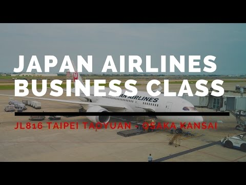 Japan Airlines JAL Business Class JL816 Taipei to Osaka Flight Report 日本航空ビジネスクラス搭乗記 飛行報告 明日の空へ 久石譲