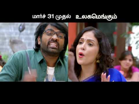Kavan - TV Spot 8 | K V Anand | Movie Releasing On March 31st