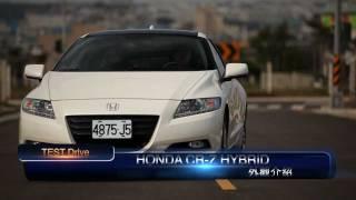 個性油電Honda CR-Z Hybrid