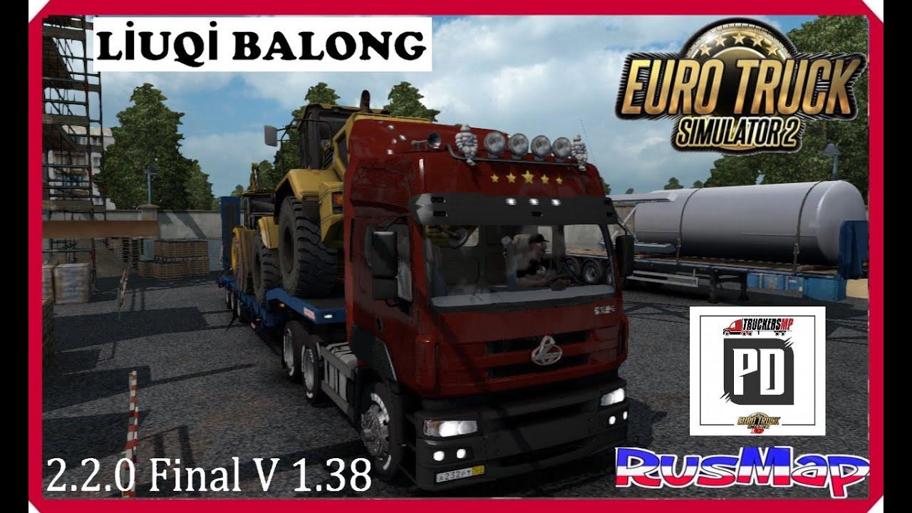 ETS 2 1.38 Liuqi Balong 5071S