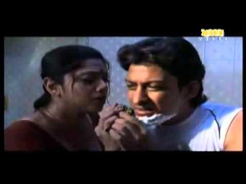 Mada Mrugam Full Movie Free Download