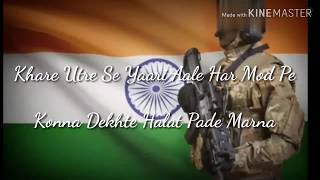 feeling-proud-indian-army-song-song-song-by-unknown-boy-alok