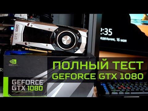 Nvidia 9600gt – Купить Nvidia 9600gt недорого из Китая на