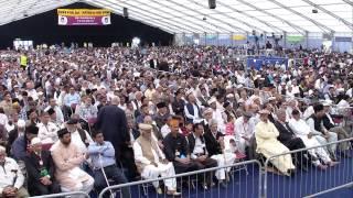 Jalsa Salana UK 2013: Huzoor's Address in Ladies' Jalsa Gah (Urdu)