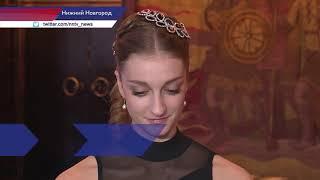 «Другая Каренина»  легендарный театр Бориса Эйфмана выступил в Нижнем Новгороде