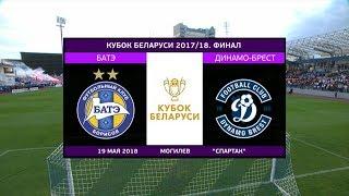 полный матч  20 тур. Динамо Брест - Ислочь 1-1