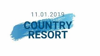 Прогулка По Отелю Country Resort (Кантри Резорт Вербилки). 11 Января 2019