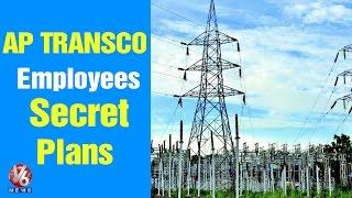 AP TRANSCO employees conspire on Telangana employees   Khammam (30-05-2015)