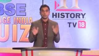 CBSE Heritage India Quiz 2014 Semi Final 4