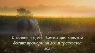 """""""Осень"""" А.С.Пушкин, читает И.Смоктуновский"""
