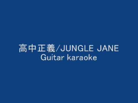 Takanaka Jungle Jane