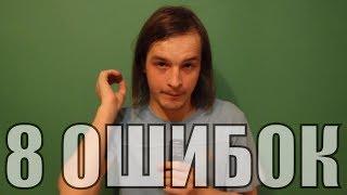 видео Советы начинающим музыкантам и рок группам