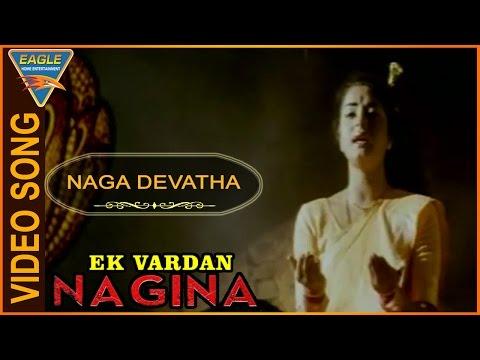 Ek Vardaan Nagina Hindi Dubbed Movie    Naga Devatha Video Song    Eagle Hindi Movies