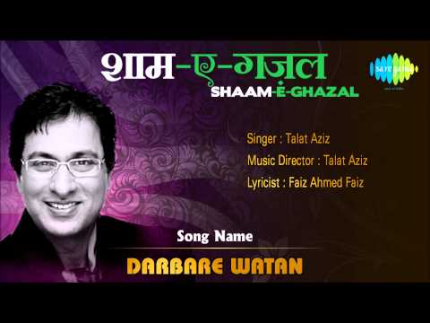 Melodious Romantic Ghazal Songs of Talat Aziz
