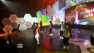 Park, Hyun-bin - So Hot!, 박현빈 - 앗! 뜨거, Music Core 20100206