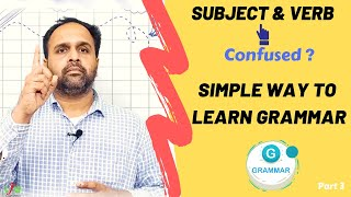 Confused In Tenses, Subject and Verb?    Learn Easy Grammar Techniques    English Learning League