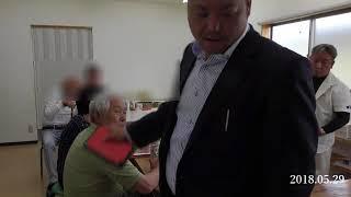 【2018.05.29】奈良県(有)エム・ケイ運輸近況報告 団体交渉決裂 thumbnail