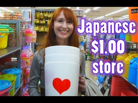 Japanese $1.00 store Daiso! ダイソーで買い物