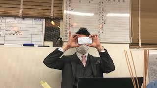 マサヒロ目線からの澁谷エージェント 札幌市不動産ホームエージェント thumbnail