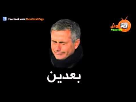 Champions league lyrics !!! arabic funny video