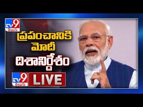 PM Modi LIVE    PM Narendra Modi Speech at India Global Week 2020 - TV9