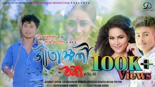 Gitanjali By Neel Bishal & Papori Gogoi    Bijit Borpatra    New Assamese Video Song 2020