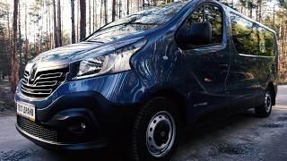 Тест Renault Trafic 2017 за пять минут. Минивэн Рено Трафик 2017 - cамый дешевый автобус из Европы.
