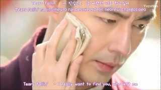 KIM BOA (SPICA) - Tears Fallin