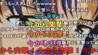 【MAD】ミサトさんに電突 中原誠 林葉直子【将棋】 thumbnail