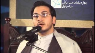 Amazing Quranic Recitation! No 1 Iranian Qari / Ustadh Hamed ShakerNejad