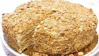 ТОРТ НАПОЛЕОН.  Ещё один рецепт вкусного торта.