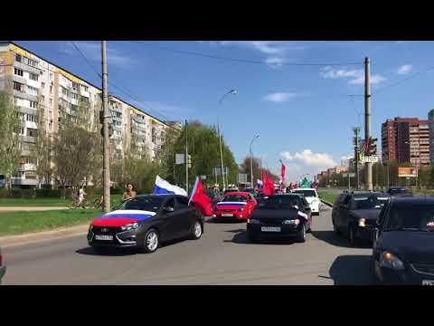 #Автопарад, посвященный Дню Победы! Тольятти, 9 мая 2018г !